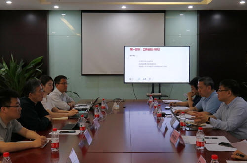 Hyperchain are invited to Join in the Expert Panel of Cyptocurrence Ratings Index by CCID of IT Ministry of China