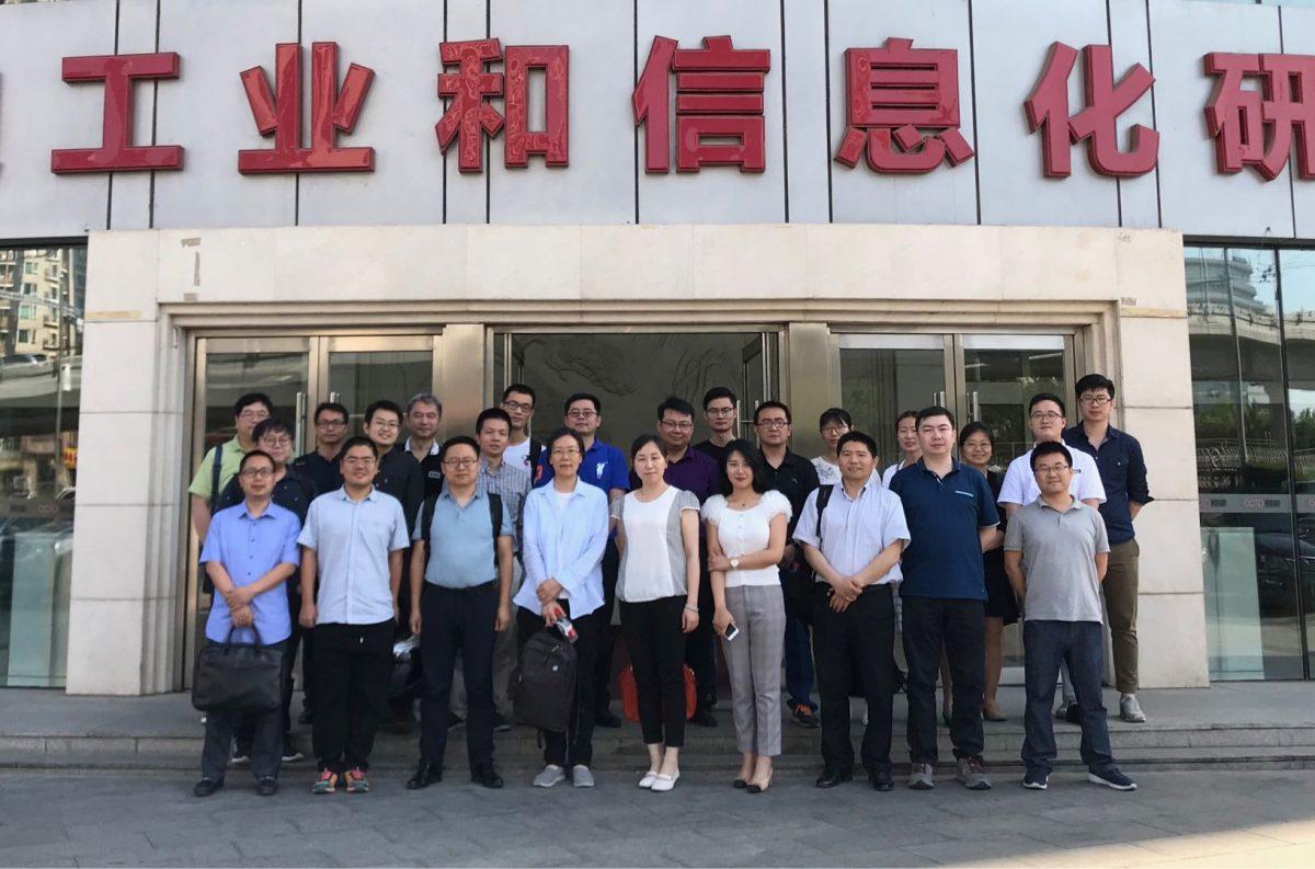 超块链受邀加入工信部中国区块链生态联盟和中国软件协会联合标准工作组