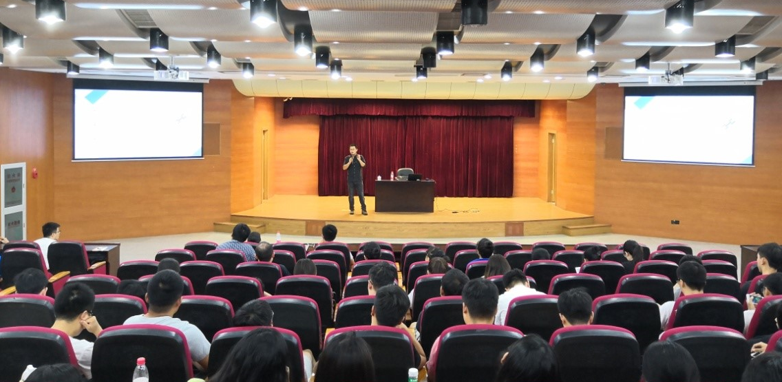 Hyperchain are invited to deliver a Blockchain lecture to Tianjin University of Technology