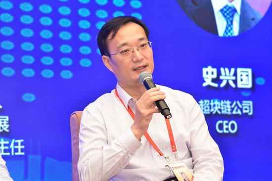 "Mr.Shi on Chitec:""Wish more and more real business entities join into blockchain economy"""